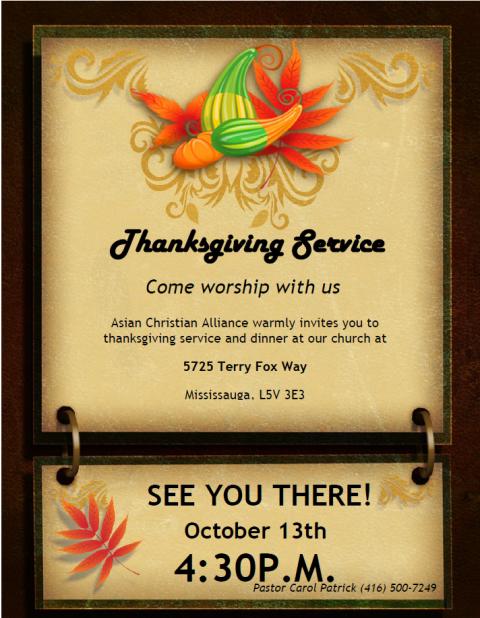ACAC Thanksgiving Flyer_2013
