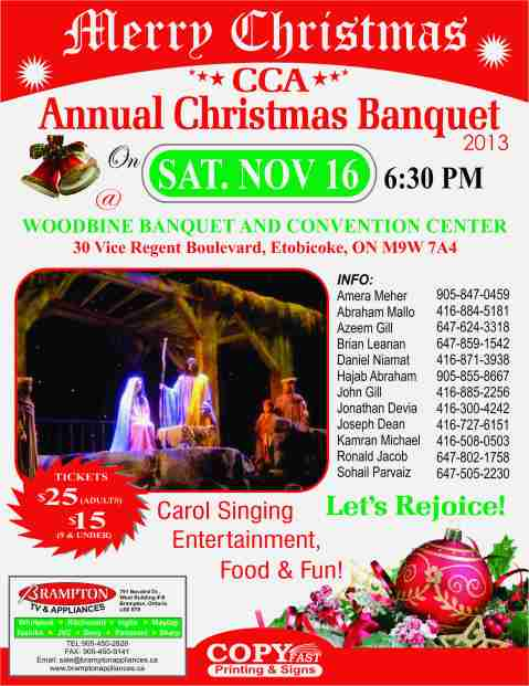 CCA CHRISTMAS Flyer 2013