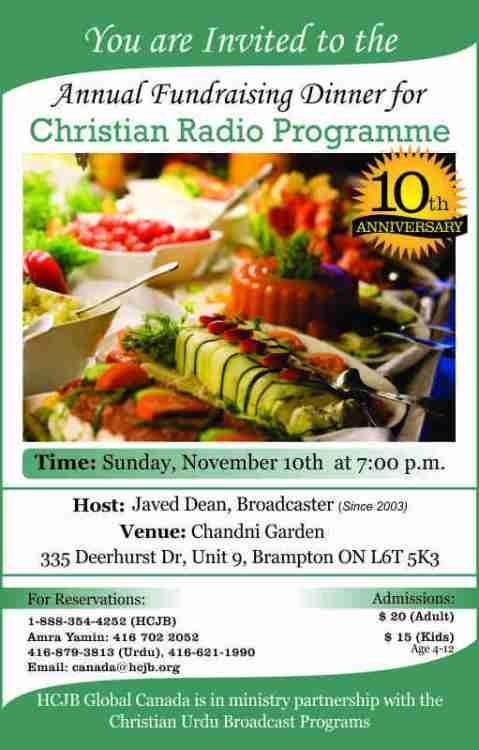 Javed Dean Fundraising Dinner